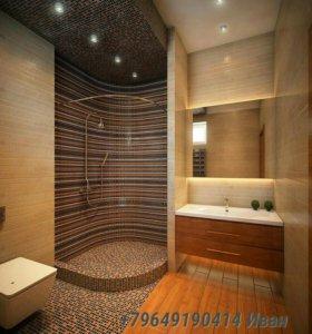 Ремонт ванных комнат и с/у под ключ