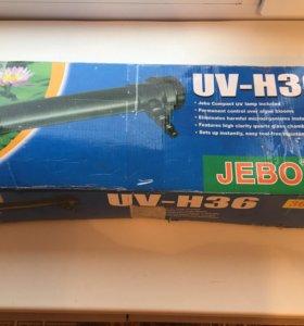 Уф Стерилизатор jebo UV-H36