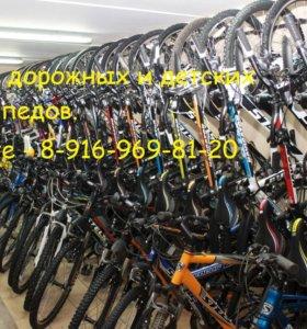 Ремонт дорожных велосипедов.