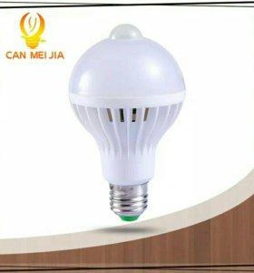 Лампа светодиодная с датчиком движения