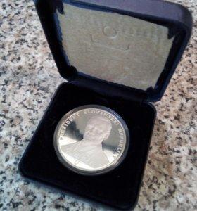 Медаль серебро 33 грамма