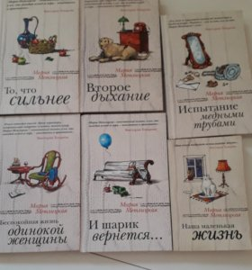 Книги 6шт