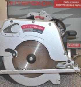 Пила дисковая «Интерскол» ДП-2000 + два диска