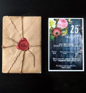Свадебные приглашения на заказ, свадебный декор