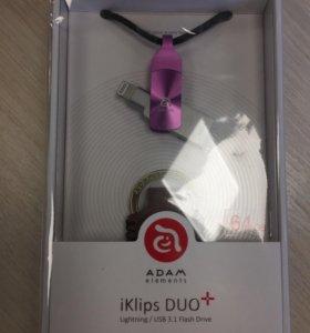 Iklips Duo+ 64 гб для iPhone