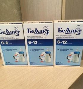 Молочная смесь Беллак