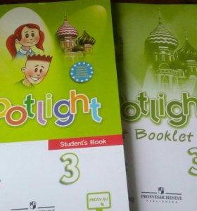 Новый учебник английского языка