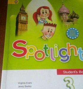 Учебник английского языка .
