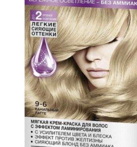 Краска для волос новая