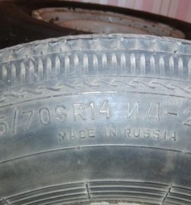 Колеса на волгу 205/70r14