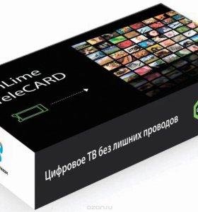 Комплект для цифрового телевидения