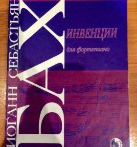Продам 2 учебника. Практически не использовались
