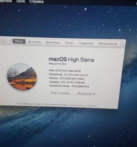 iMac (21,5 дюйм., конец 2013 г.)