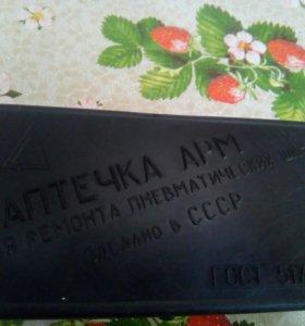 Аптечка СССР