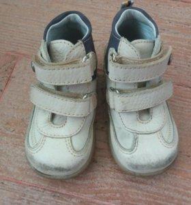ботиночки детские ортопедические