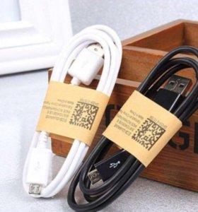 USB Кабель оптом