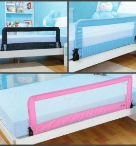 Борты на кровать