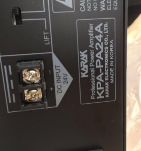 Усилитель мощности  сигнала KPA-PA24A новый