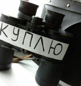 Бинокль пр-во СССР.