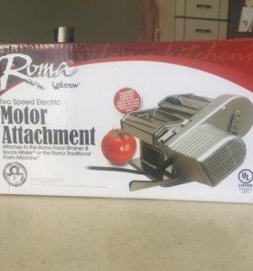 Электрический мотор для пасты машины Roma