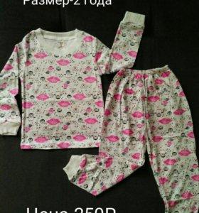 Пижамы детские 🌈