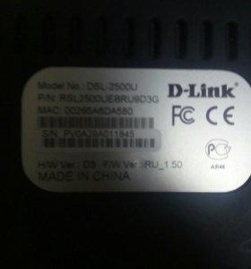 D-link adsl modem