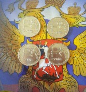 Графическое обозначение рубля