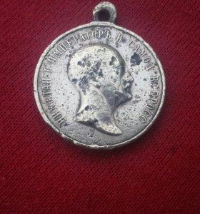 Медаль памятная Николай 1 1825/1855 (оригина)