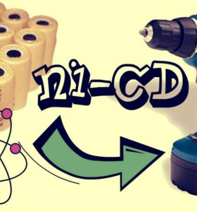 Ni-Cd акб для шуруповерта(Makita,Dewalt,Bosch идр)