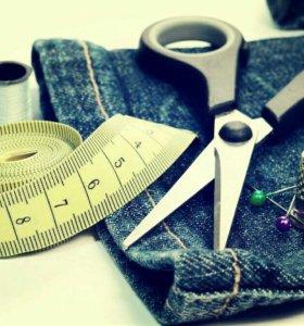 Подшив брюк, джинсов