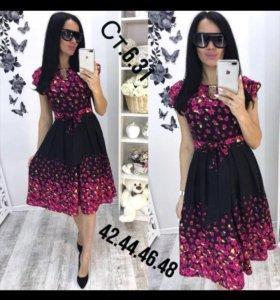 Новое платье 46-48р