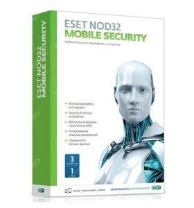 Eset Nod 32 Mobile Security