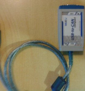 ixxat USB-to-CAN compact v1.5