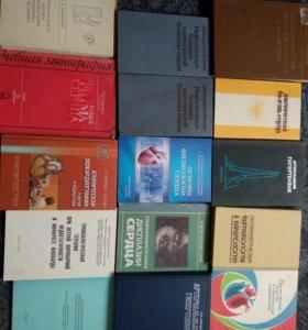 Мед. книги по кардиологии