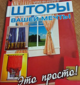 Книги новые недорого