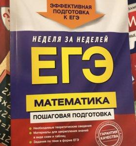 КИМ по математике ЕГЭ