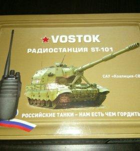 Vostok st-101