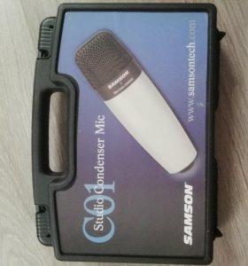 Студийный Микрофон.