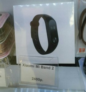 Xiaomi Mi Band 2 Оригинал Фитнес браслет