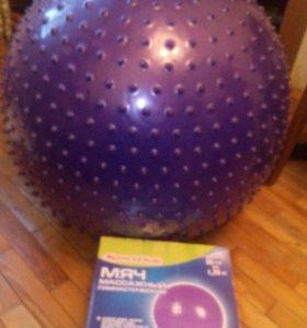 Мяч массажный гимнастический
