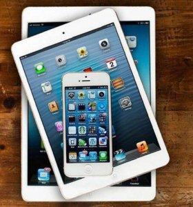 Установка на iPad и на iPod