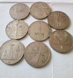Монеты .