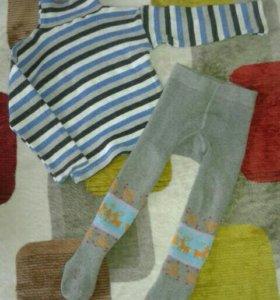 Одежда для мальчика возраста 1 год