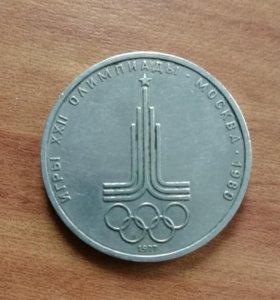 Монеты 4шт.