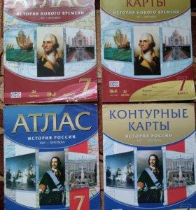 новые атлас и контурные по истории 7 класс