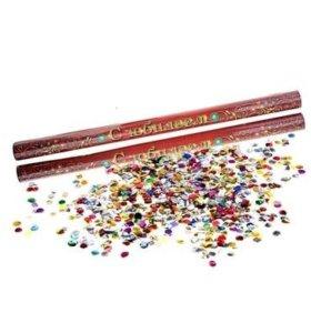 Палочка конфетти