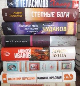 Отечественная литература