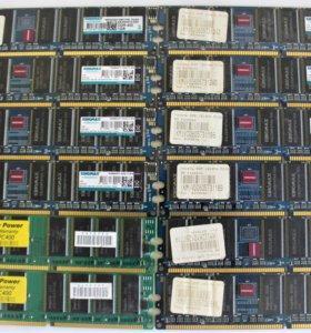 DDR1 1Gb, 512Mb