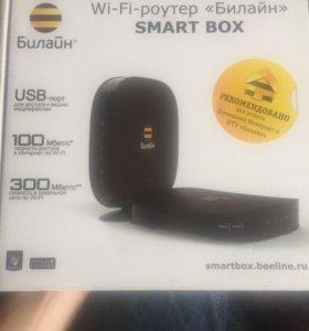 Продают совершенно новый wi-fi роутер smart box