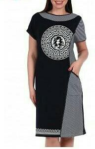 Платье р.58